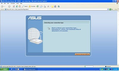 asus how to setup hard drive on router