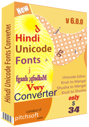 Screenshot of Hindi Unicode Fonts Converter 6.0.0